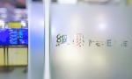网易易盾论文入选IEEE数据库,中国这一AI技术取得国际领先