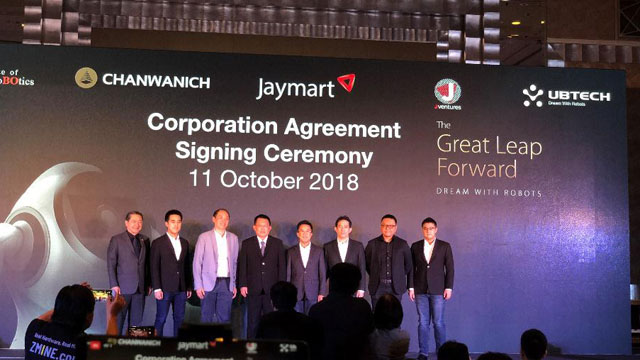 优必选Cruzr联手泰国第一大手机零售商巨头Jaymart,用AI推进泰国工业4.0