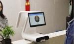 杭州创匠科技:从刷脸支付到AI刷脸会员,移动支付迎全新拐点