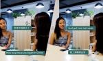 AI翻译机祭出终极大杀器:全自动同声传译AI