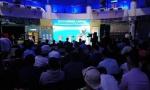 国际产官学研代表齐聚中科AI智慧机器人论坛