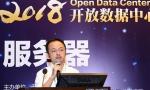 英特尔积极布局边缘服务器QoS管理 致力推动MEC发展