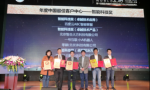 零犀科技荣膺客户世界大会智能科技奖,创始人解析智能客服5级分级