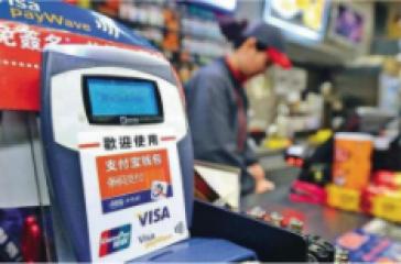 香港电子支付战硝烟四起 支付宝、微信抢滩智慧出行