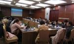 中科博宏参与人工智能团体标准研讨会 推动人工智能标准立项