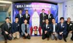 阿里、商汤在香港设立人工智能实验室 本月正式运营