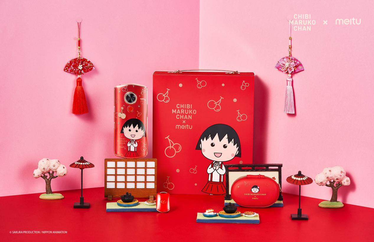萌酷来袭!美图T9公布樱桃小丸子、七龙珠、哆啦A梦三款限量版