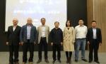 国产智能终端操作系统2018生态发展推进会暨ZOSA第二次成员大会在京举行
