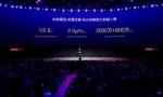 """朱一龙的盛世美颜 联想S5 Pro三大""""地表最强""""拍绝了"""