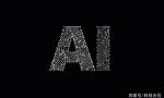 AI虚火无人买单?传统企业的人工智能场景在哪里?