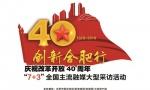 中国声谷:打造全球人工智能创新高地