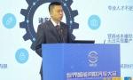 谢斌:着力引导新一代人工智能技术的研发