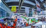 中新智擎亮相国际物业管理产业博览会