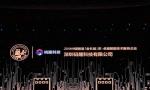 """码隆科技荣获2018中国智造""""金长城""""奖 AI赋能制造升级"""