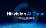 Hikvision AI Cloud能力开放平台发布 AI产业生态建设再迈坚实一步