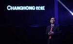 巨头激战智能家居:长虹加速转型,利用AI打造智慧生活