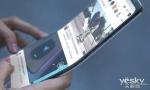 三星公布更多折叠屏手机细节:专属Android系统