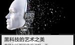 在家纵享影院版视听体验 索尼A9F智能电视给你好看
