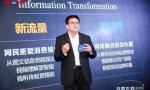 百度AI助力中国广告主营销升级 数字营销进入3.0时代
