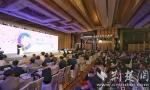 中国电信智慧城市公共服务领域物联网应用高峰论坛隆重举行