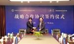 """联通网研院与虹信通信签署""""面向4G/5G的数字型微分布项目""""战略合作协议"""