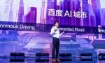 """李彦宏:百度正式推出AI城市""""ACE王牌计划"""""""