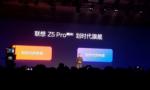 """拍""""暗""""惊奇!旷视科技以AI加持划时代旗舰机联想Z5 Pro"""