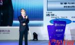 聚焦2018广东互联网大会:院士剖析互联网趋势 腾讯华为畅谈AI应用