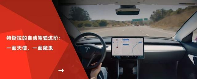腾讯 AI in car 升级为 TAI 汽车智能系统,正版车载微信终于来了