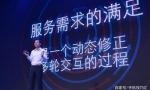 百度AI终于信奉用户为上帝,李彦宏用5秒温暖了大众的心!