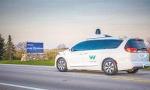 加州批准!谷歌Waymo获得完全无人驾驶许可证