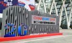 思普瑞特亮相中国零售业博览会 智能科技引领打印行业新变革
