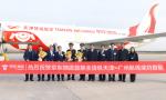 起飞!京东物流首架全货机成功首航,全球智能供应链基础网络再立新坐标!