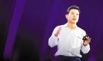 李彦宏: 聚焦人工智能,它会让世界更美好