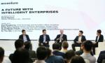 埃森哲全球创新研发中心启动 码隆科技受邀共谈AI未来发展