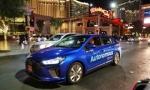 三星、现代将联合展示自动驾驶技术 采用5G网络
