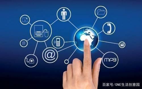 中国电信宣布了,最新5G流量资费出现,网友:流量价格很低