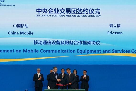 爱立信与中国移动签署移动通信设备及服务合作框架协议
