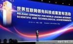 超越谷歌和苹果,小米人工智能开放平台获40位全球顶级专家认可