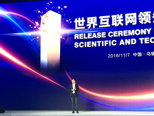 世界互联网领先科技成果发布:小米面向智能家居的人工智能开放平台