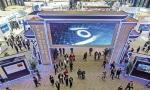 MAXHUB将亮相第五届世界互联网大会,助力企业信息化