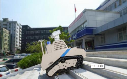 优必选ATRIS安巡士机器人亮相安博会