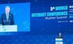 """引领5G之路 高通连续三年获评""""世界互联网领先科技成果"""""""