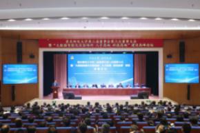 产学研再结硕果,云从科技与重庆邮电大学成立联合研究院