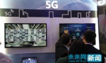"5G、AI扮靓世界互联网大会 ""AI+""开启万物互联之路"