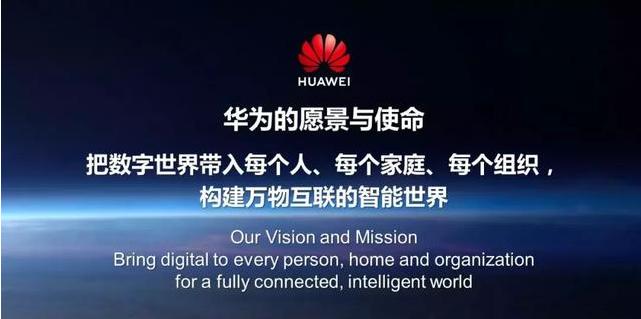 华为昇腾310芯片荣获世界互联网领先科技成果奖,AI突破瓶颈