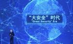 """大咖""""乌镇论剑"""" 解读世界互联网大会""""高频词汇"""""""