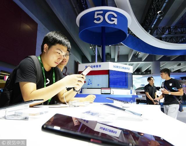 云计算、物联网、大数据、人工智能:中国数字经济蓬勃兴起