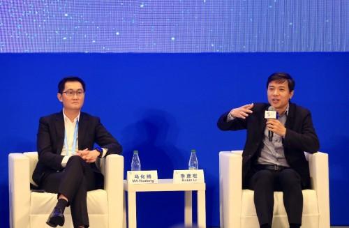 李彦宏对话马化腾:新时代数字经济的BT猜想