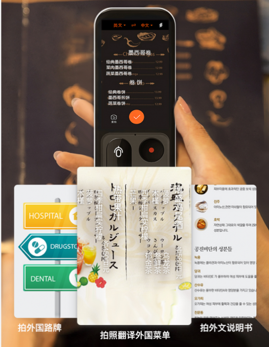 中国AI翻译新势力,准儿翻译机点亮乌镇世界互联网大会·互联网之光
